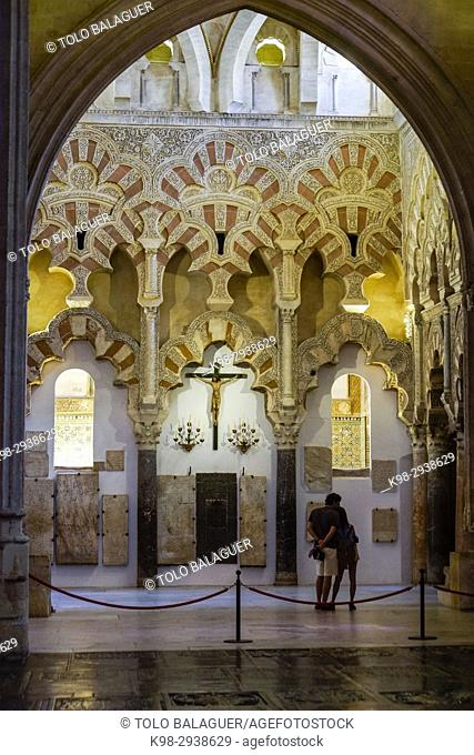 trasaltar, Mosque-Cathedral of Córdoba, Andalucia, Spain