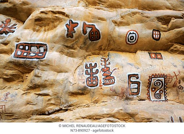 Circumcision cave painting, Songo, Dogon Country, Mali