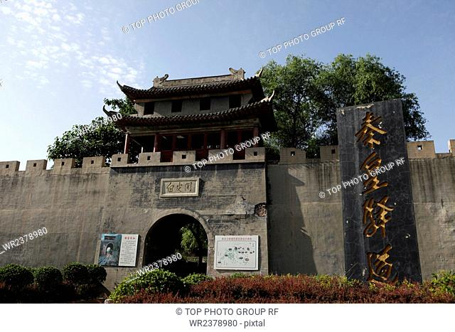 Royal Ancient Road White Clearance Shi Ling Guan Cun Da Yu Zhen Yangqu County Taiyuan City Shanxi Province China