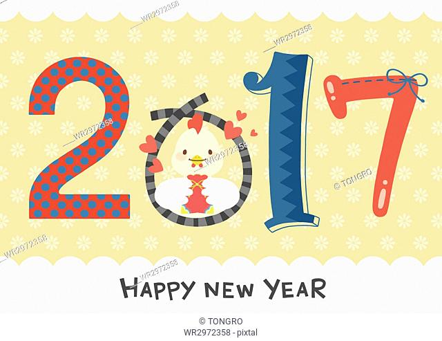 Typographic numbers for new year 2017
