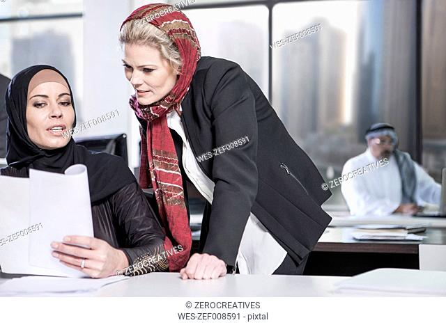 Middle Eastern businesswoman in office
