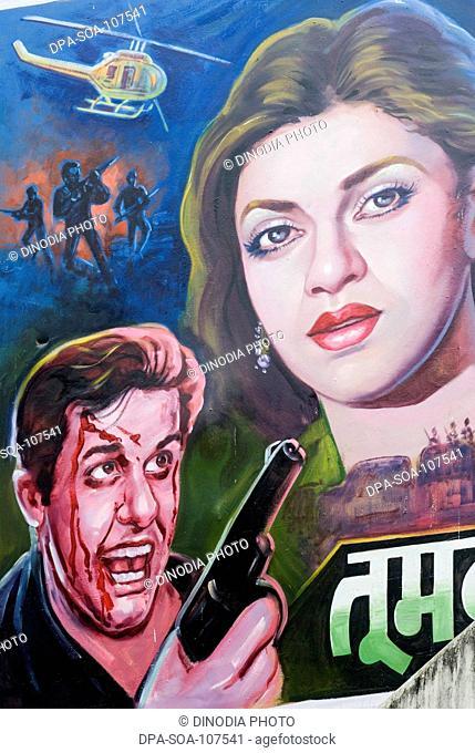 Hindi Film Poster ; Mumbai Bombay ; Maharashtra ; India