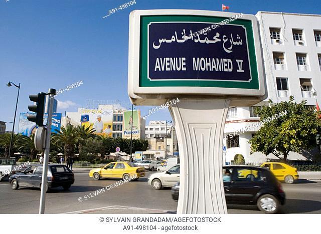 City of Tunis. Tunisia