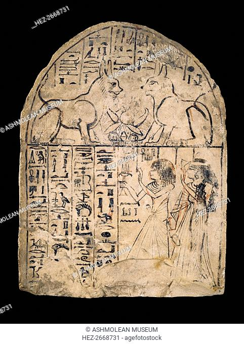 Limestone stela depicting the worship of the divine cats of Re and Atum, XIXth Dynasty (c1292-c1190 Artist: Unknown