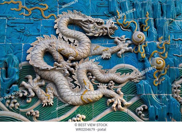 Nine Dragon Wall, Beijing