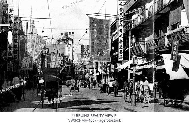 Shanghai in 18th century,Shanghai,China