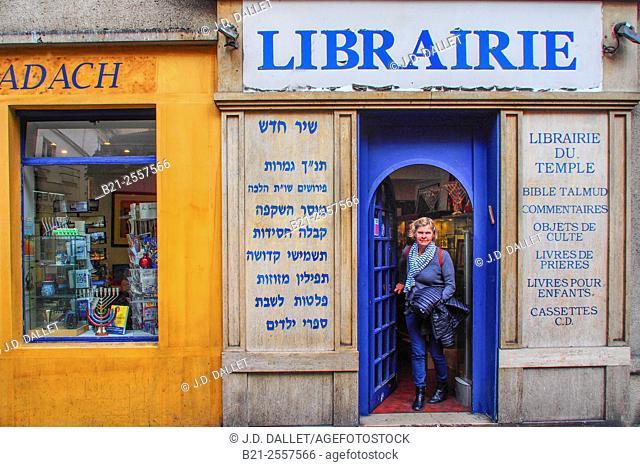 Bookshop in the Jewish area, Rue des Rosiers, Paris, France