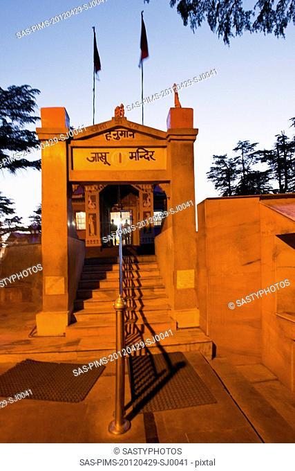 Entrance of a temple, Jakhoo Temple, Jakhoo Hill, Shimla, Himachal Pradesh, India