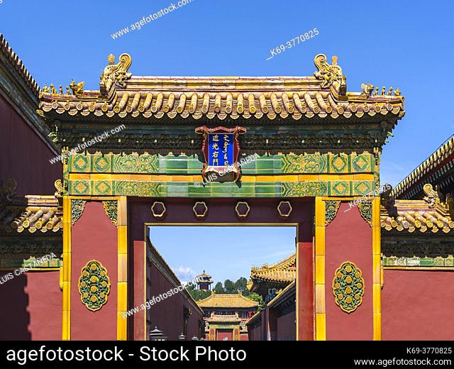 The Forbidden City was the Chinese imperial palace from the Ming Dynasty to the end of the Qing Dynasty. It is located in the middle of Beijing, China