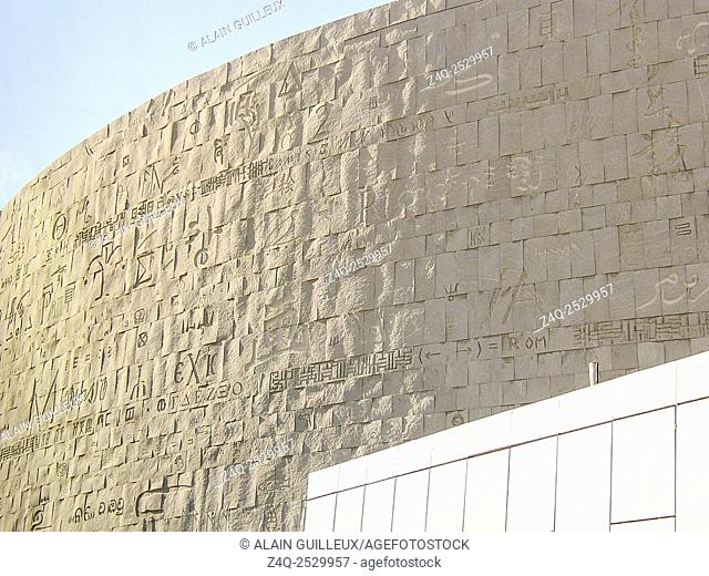 Egypt, Alexandria, Bibliotheca Alexandrina, the rear wall is full of inscriptions coming from all countries and periods