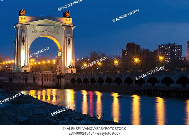 Arch to the pier first gateway of the Volga-Don Canal Lenin, view after sunset