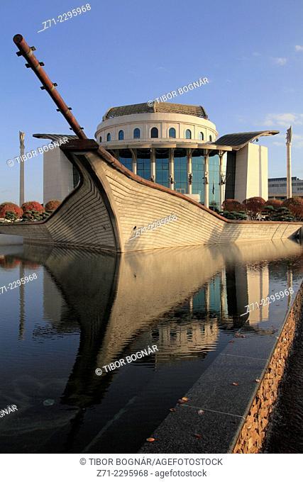 Hungary, Budapest, National Theatre, Bajor Gizi Park,