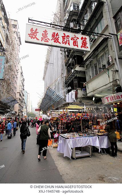 Local Market in Hongkong, asia