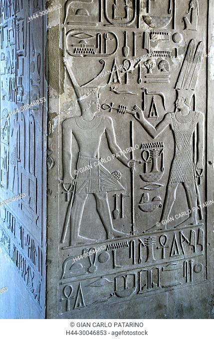 Open Air Museum in Karnak Temple, Luxor, external view of so called White Chapel of Sesostris I (Senousert or Senousret I) (1971-1926 b C )