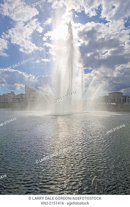 Fountains in Lake Kaban, Kazan, Tatarstan, Russia