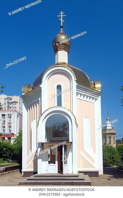 orthodox temple. Vladivostok, Far East, Primorsky Krai, Russian Federation