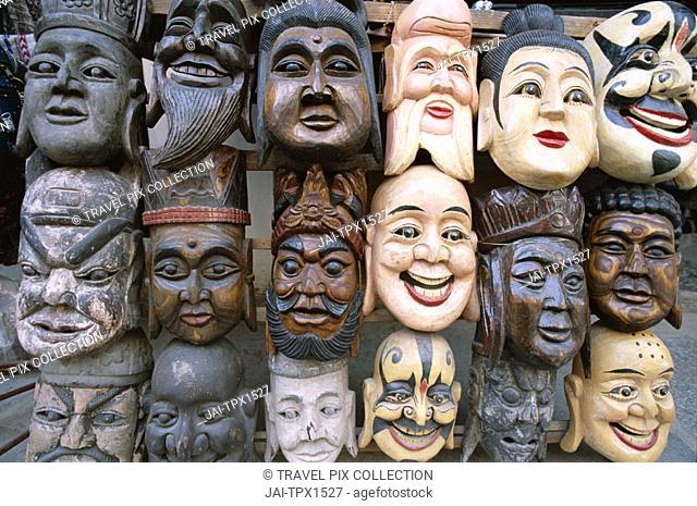 Souvenir Chinese Masks, Shanghai, China