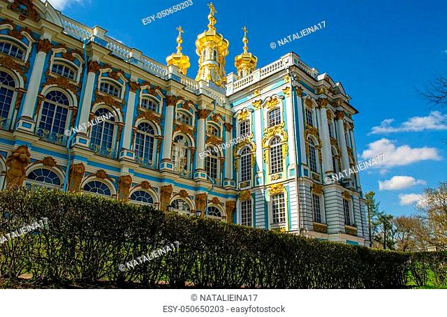 The Catherine Palace. The former Imperial Palace, the official summer residence of three Russian emperors - Catherine I, Elizaveta Petrovna and Catherine II