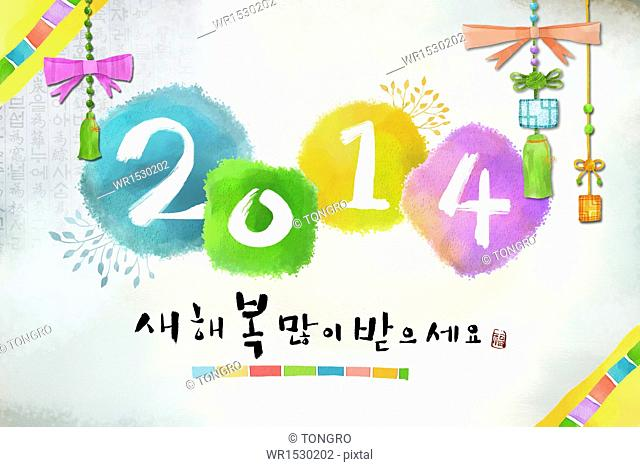a template wishing happy new year 2014