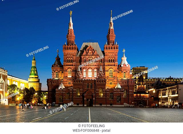Russia, Central Russia, Moscow, Red Square, Kremlin wall, Arsenal Tower, State Historical Museum and Iberian Gate right at night