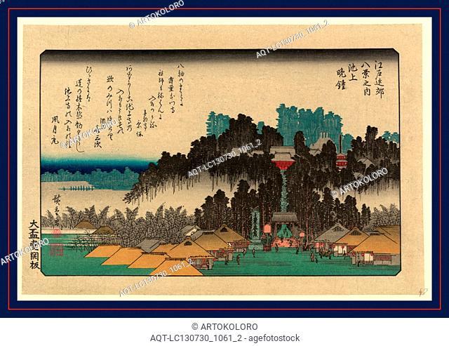 Ikegami no bansho, Evening bell at Ikegami., Ando, Hiroshige, 1797-1858, artist, [1838, printed later], 1 print : woodcut, color