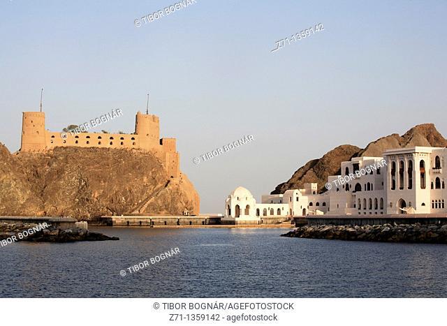 Oman, Muscat, Al-Jalali Fort, Sultan's Palace