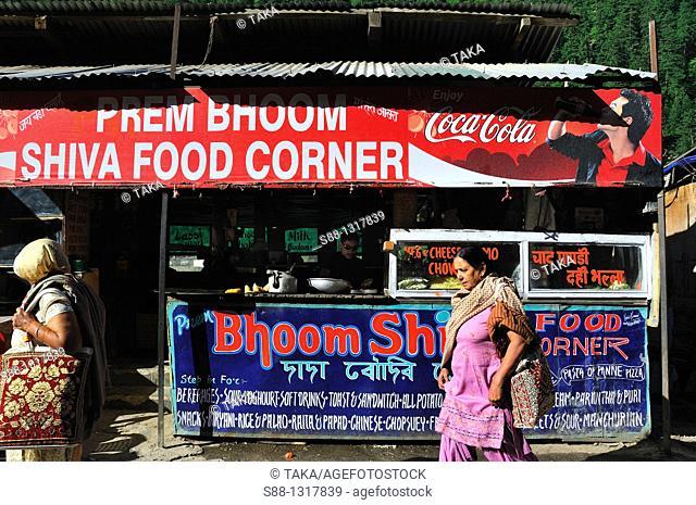 Restaurant at Manikaran, Himachal Pradesh India