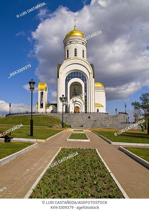 St. George the Victorius Church. . Victory Park. Moscow. Russian Federation