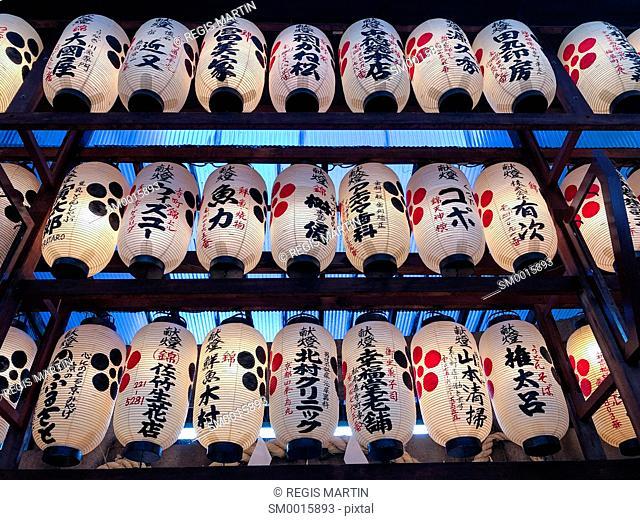 Japanese lanterns in Kyoto Japan