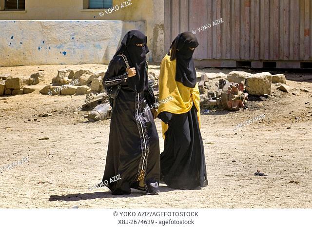 Islamic women, Keren, Eritrea