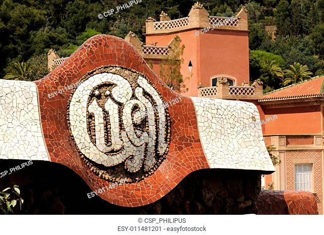 Park G�ell in Barcelona, Spain