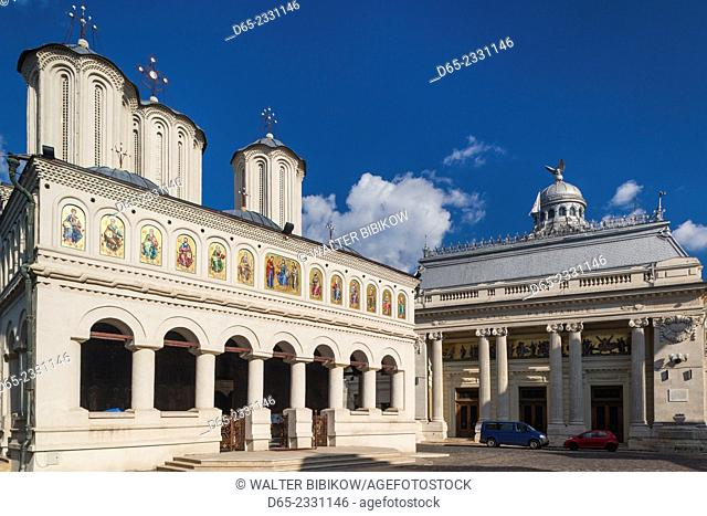 Romania, Bucharest, Romanian Patriarchal Cathedral, exterior