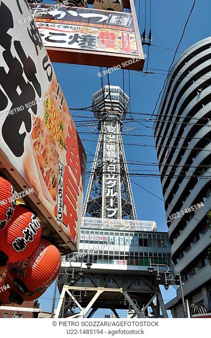 Osaka (Japan): the Tsuten-kaku Tower in Shin-Sekai