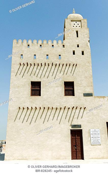 Fort Al Maqta, Abu Dhabi, United Arab Emirates, Asia