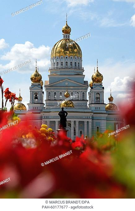 The Orthodox cathedral of St. Theodore Ushakov in the centre of Saransk, Russia, 17 July 2015. (Russland). Saransk is the capital of the Republic of Mordovia