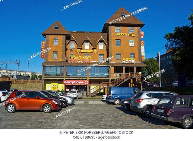 Hotel Viking, next to railway station, Vyborg, Russia