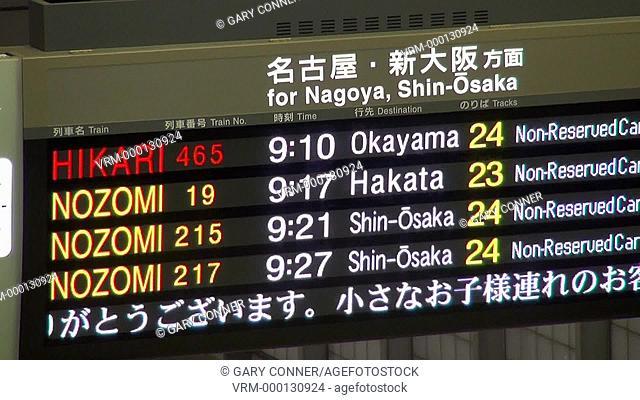 Train info sign in Shinagawa, Tokyo, Japan
