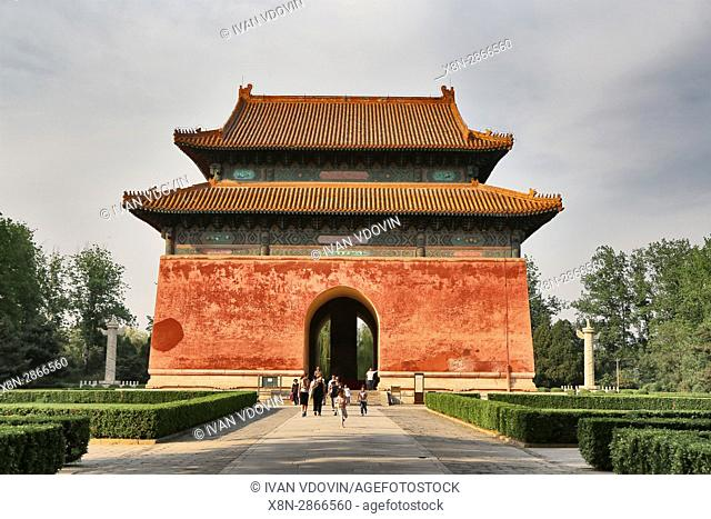 Shengong Shengde Stele Pavilion, Imperial Tombs of the Ming and Qing Dynasties, near Beijing, China
