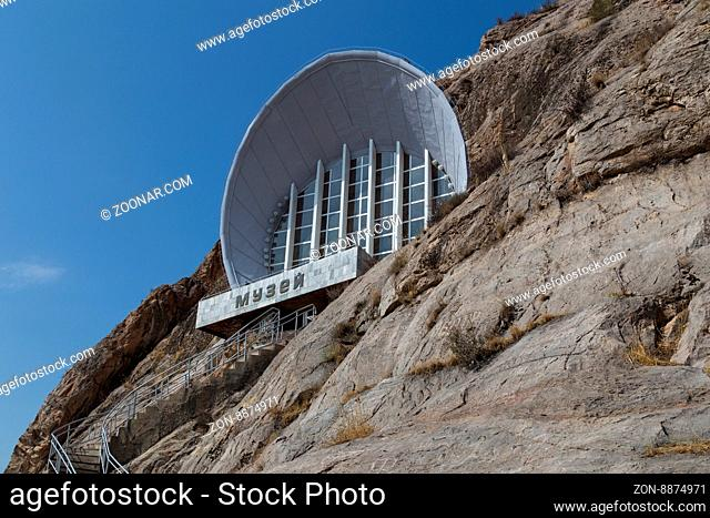 Osh, Kyrgyzstan - October 5, 2014: Entrance to the Sulaiman Too Museum