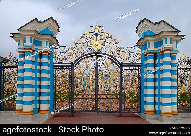 Golden Gate of the Catherine Palace in Tsarskoye Selo, St. Petersburg