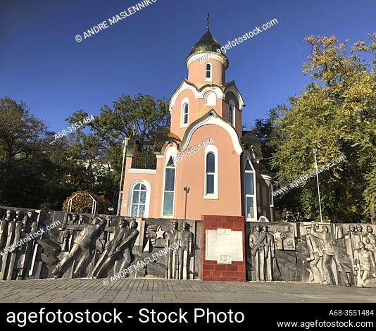 War memorial in front of the Shrine Chapel of St. Andrew. Vladivostok. Primorsky kray, Russia