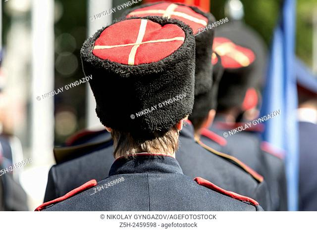 Russian Federation. Belgorod region. Regional military-patriotic views of district clubs DOSAAF