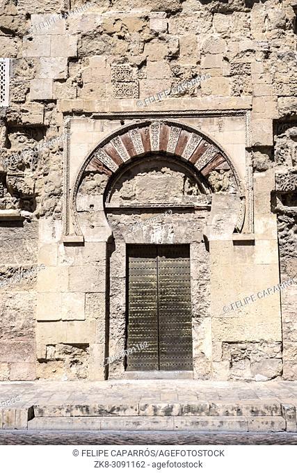 Bab al-Wuzara gate. of the viziers. of San Esteban, the oldest decorative ensemble of Andalusian architecture, Cordoba, Spain