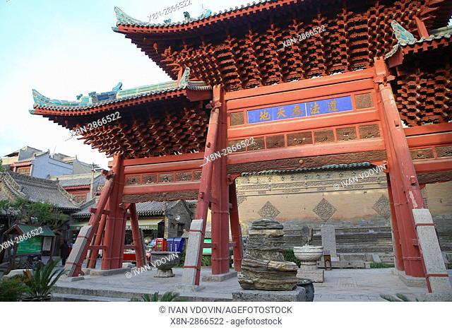 Big mosque, Xian, China