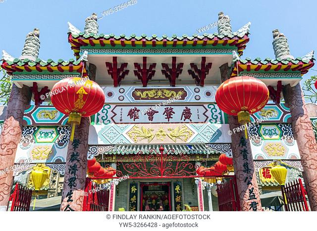 Cantonese Assemby Hall, The Quang Trieu, in Hoi An old town, Hoi An, VQuang Nam Provence, Vietnam. The hall was built in China in 1786 and is a place where the...