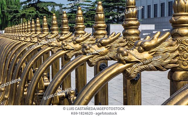 Detail of the Fence  The National Museum of China  Beijing  China