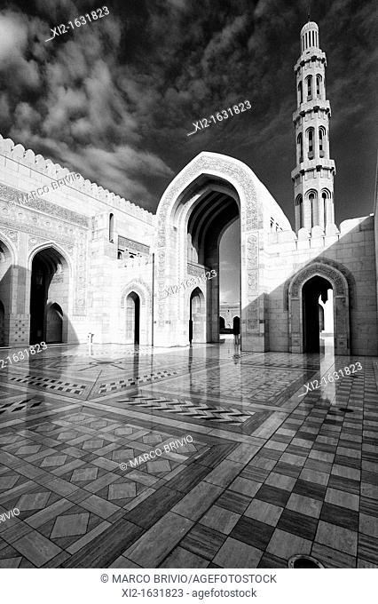 Al-Ghubrah & Ghala, also known as the Grand Mosque  Muscat, Oman
