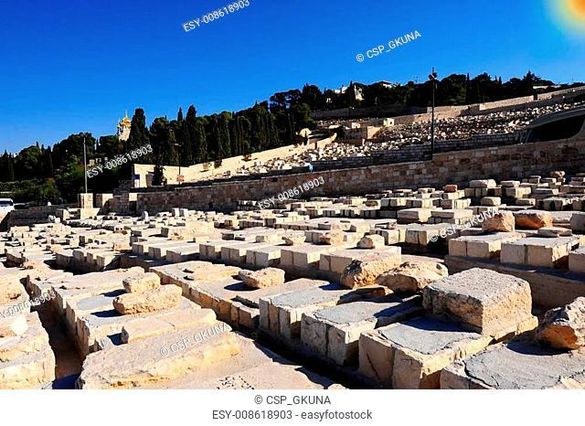 Ancient Jewish Cemetery