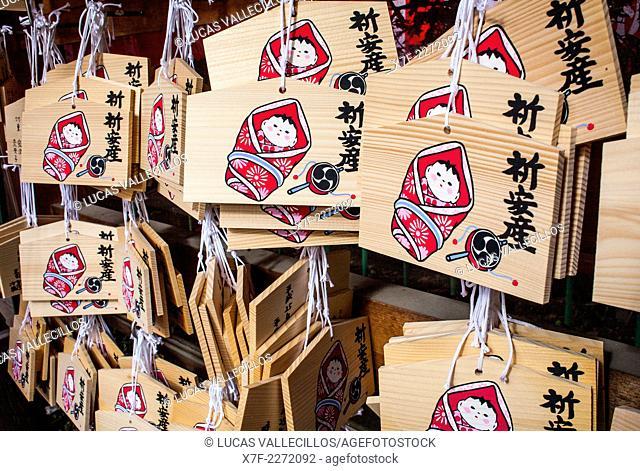 Wishing plates, desired on wood plates, at Toshogu Shrine, Hiroshima, Japan