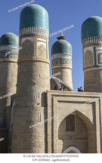 Detail, Char Minar medressa, Bukhara, Uzbekistan